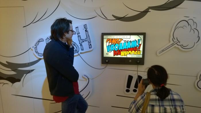 Comic Museum